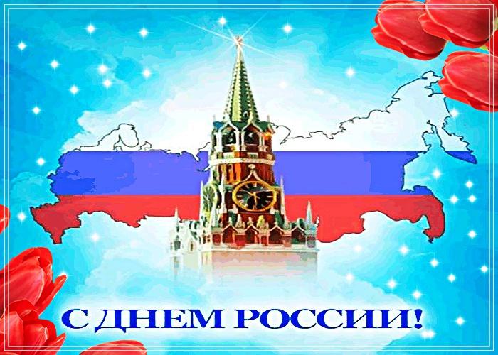 Скачать удивительную открытку с днём Руси, России! Для инстаграма!