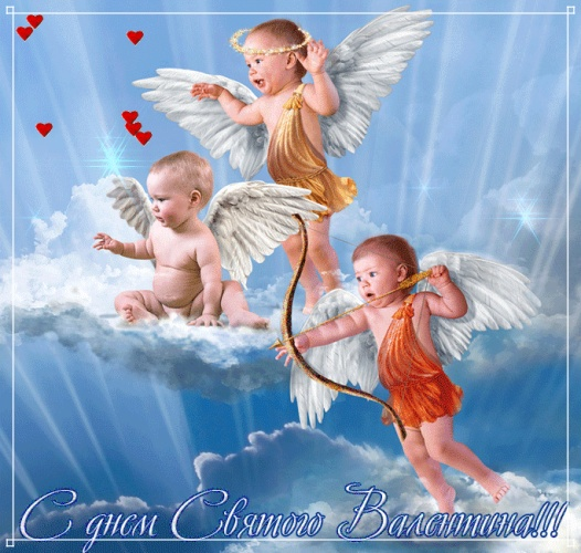 Найти чудесную открытку (поздравление любимой девушке) с днём святого Валентина! Для инстаграма!