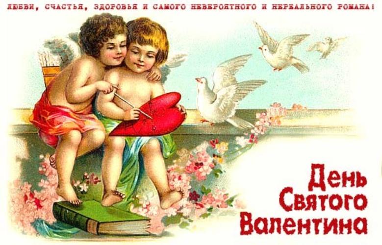 Скачать онлайн блестящую открытку на день святого Валентина, девушке! Переслать в вайбер!