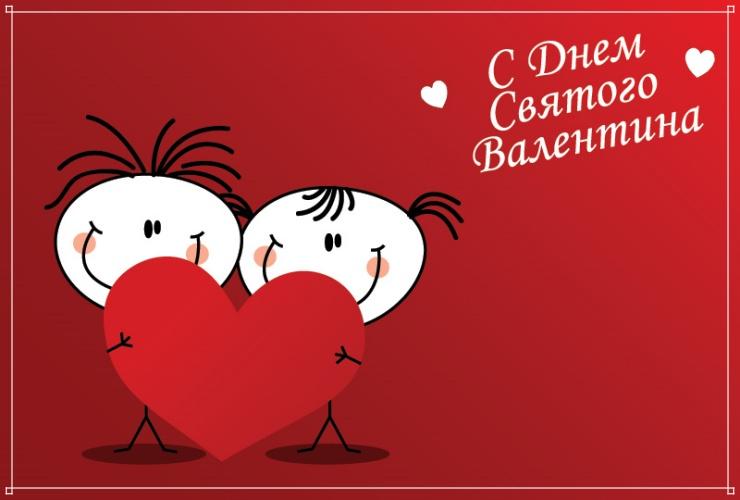 Скачать живописную открытку на день святого Валентина, девушке! Для инстаграма!