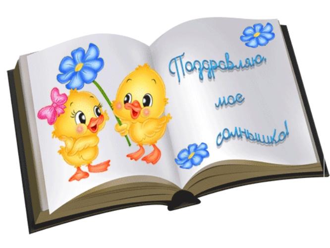 Скачать солнечную открытку на международный день влюблённых (парню, девушке)! Для вк, ватсап, одноклассники!