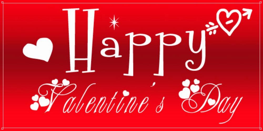 Найти грациозную открытку на международный день влюблённых (парню, девушке)! Для инстаграма!