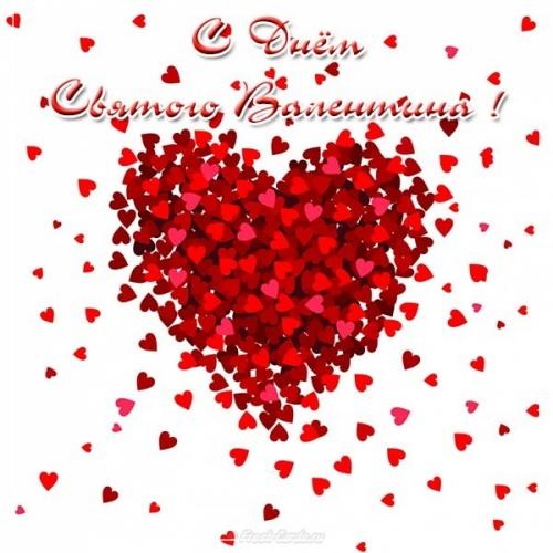 Скачать эффектную открытку (поздравление любимой девушке) с днём святого Валентина! Поделиться в pinterest!