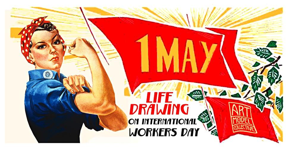 Скачать вдохновляющую открытку с 1 мая! Поделиться в вацап!