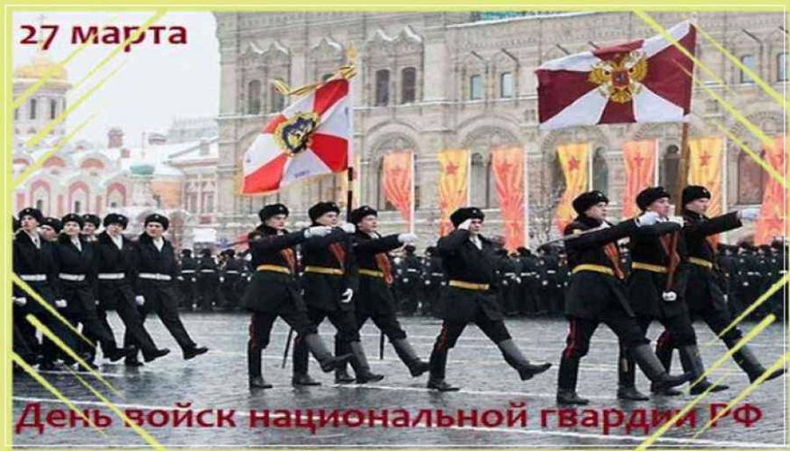 Скачать онлайн лиричную открытку с днем войск росгвардии (ВВ МВД)! Поделиться в вацап!