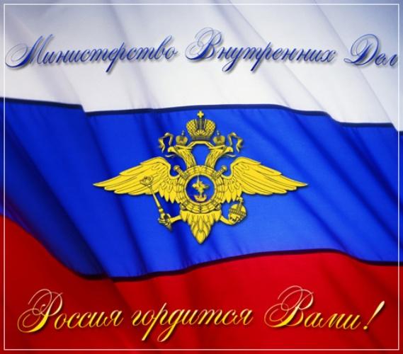 Скачать чудную картинку (национальная гвардия) с днём внутренних войск России! Отправить в телеграм!