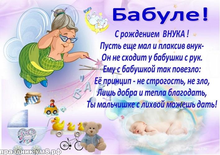 Скачать бесплатно ослепительную картинку с днём рождения, бабуля! Поздравление бабушке от внуков! Отправить в вк, facebook!