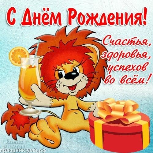 Скачать бесплатно душевную картинку (поздравление) с днём рождения папе, отцу, бате! Поделиться в вацап!