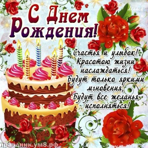 Скачать бесплатно искреннюю картинку на день рождения для дедушки, для деда от внучки! Отправить в вк, facebook!