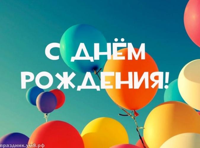 Скачать золотую картинку (поздравление) с днём рождения мужчине! Поделиться в вацап!