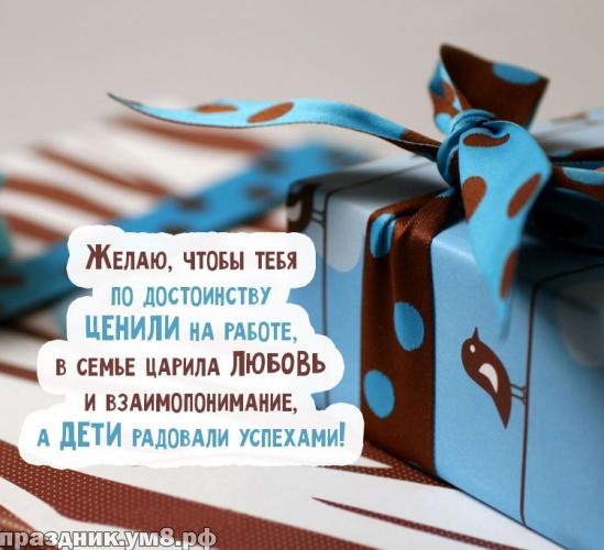 Скачать онлайн обаятельную открытку на день рождения мужу, любимому от жены (проза и стихи)! Отправить в instagram!