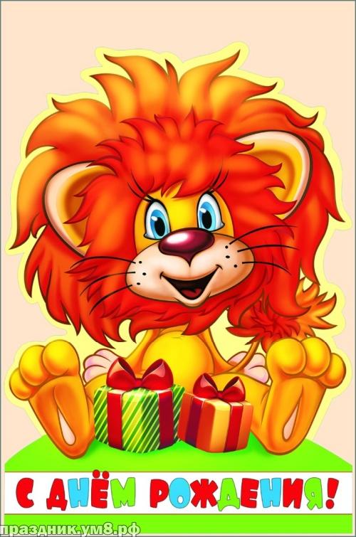 Скачать бесплатно лучистую открытку с днем рождения сынку, сыну от мамы и папы (стихи и пожелания)! Для инстаграм!