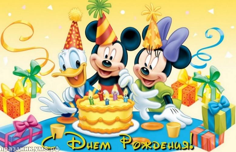 Скачать бесплатно трепетную открытку с днём рождения, внучек! Поздравление внуку от бабушки и дедушки! Переслать на ватсап!