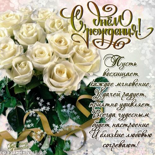Скачать онлайн сердечную картинку на день рождения женщине (розы, лилии, ромашки)! Переслать в instagram!