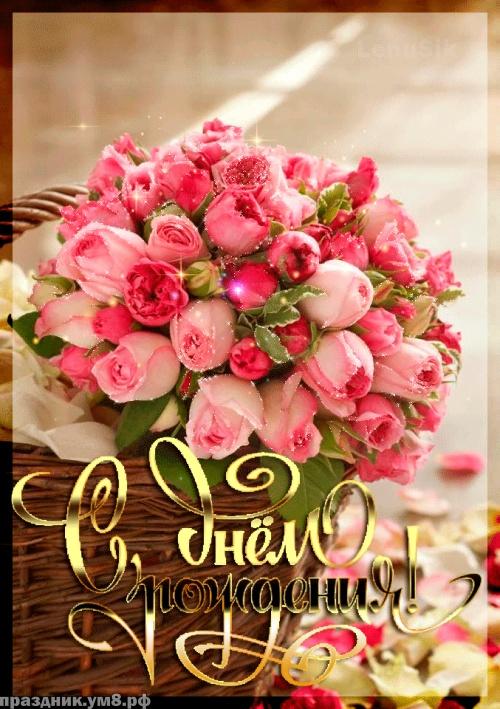 Найти первоклассную открытку с днем рождения женщине (с цветами)! Для вк, ватсап, одноклассники!