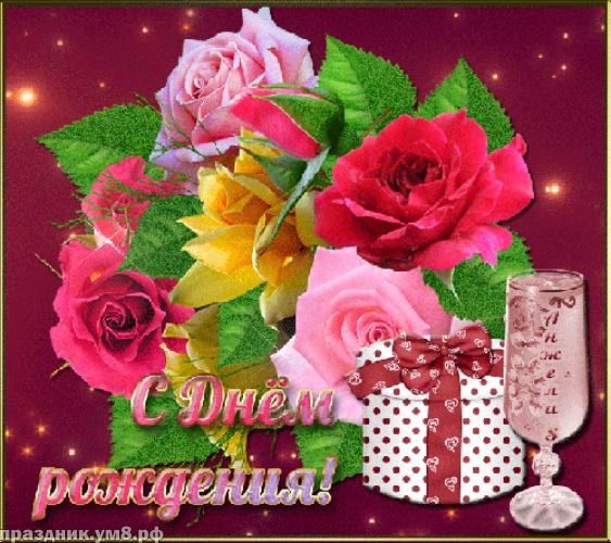 Скачать роскошную картинку (поздравление) с днём рождения женщине! Отправить в вк, facebook!
