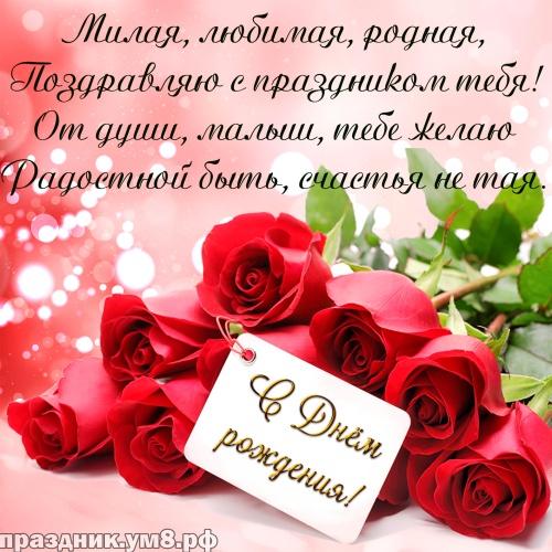 Найти воздушную картинку с днем рождения золотой жене от любимого мужа (стихи и пожелания)! Для инстаграма!