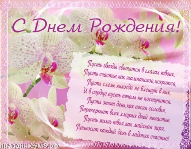 Скачать бесплатно ангельскую картинку на день рождения жене, женушке (проза и стихи)! Поделиться в pinterest!