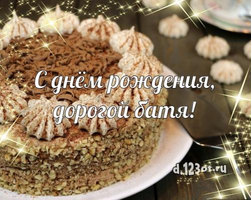 Найти откровенную картинку с днём рождения папе, для отца (с сайта d.123ot.ru)! Переслать в пинтерест!