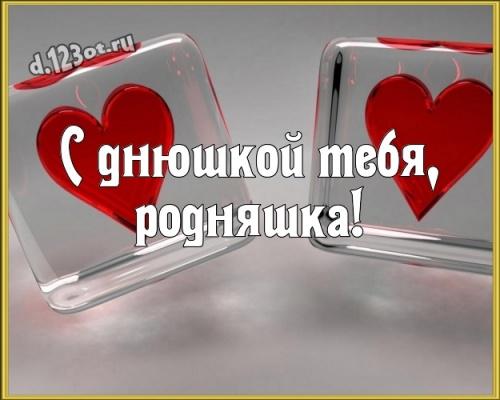 Скачать бесплатно ангельскую открытку на день рождения для девушки, милые картинки! Проза и стихи d.123ot.ru! Поделиться в вк, одноклассники, вацап!