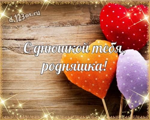 Скачать бесплатно впечатляющую открытку на день рождения девушке (милые открытки)! Проза и стихи d.123ot.ru! Отправить в instagram!