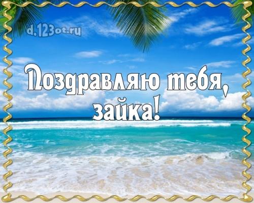 Скачать онлайн талантливую открытку с днём рождения, милая дочка, доченька, дочурка! Поздравление с сайта d.123ot.ru! Переслать в пинтерест!