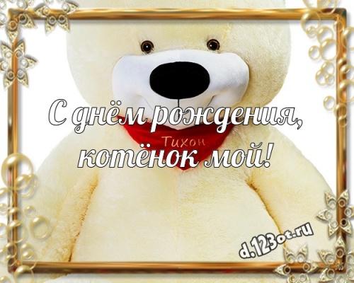 Скачать эффектную открытку с днём рождения, милая дочка, доченька, дочурка! Поздравление с сайта d.123ot.ru! Поделиться в pinterest!