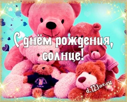 Скачать бесплатно рождественскую картинку на день рождения лучшей дочке в мире (поздравление d.123ot.ru)! Поделиться в вацап!