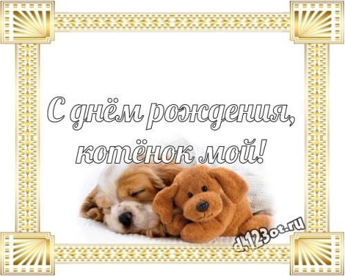 Скачать бесплатно трогательную картинку на день рождения для дочки! Проза и стихи d.123ot.ru! Отправить в вк, facebook!