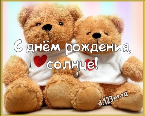 Скачать онлайн золотую открытку на день рождения лучшей дочке в мире (поздравление d.123ot.ru)! Отправить в вк, facebook!