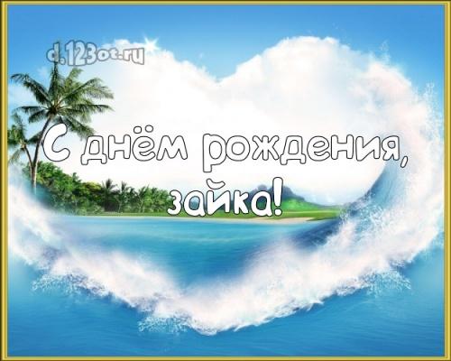 Скачать бесплатно живописную открытку на день рождения для любимой дочке, доченьке родной! С сайта d.123ot.ru! Для инстаграма!