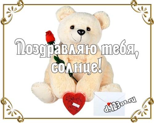 Найти талантливую картинку с днем рождения моей прекрасной дочке (стихи и пожелания d.123ot.ru)! Для инстаграм!