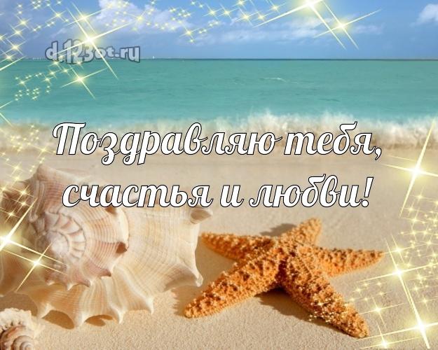 Скачать онлайн праздничную открытку на день рождения лучшему другу! Проза и стихи d.123ot.ru! Отправить в вк, facebook!