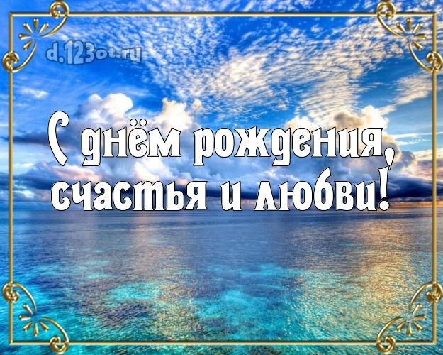 Найти гениальную открытку на день рождения для супер-друга! С сайта d.123ot.ru! Поделиться в whatsApp!
