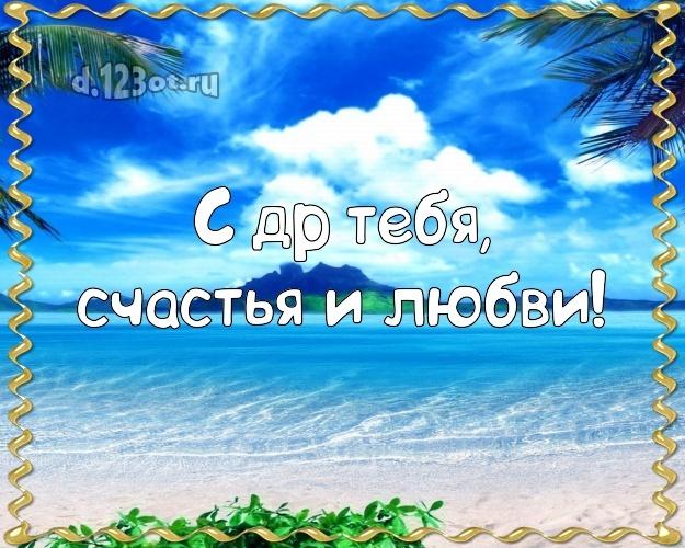 Скачать бесплатно эмоциональную открытку с днём рождения, дорогой друг, почти брат! Поздравление другу с сайта d.123ot.ru! Поделиться в вацап!