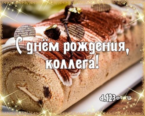 Скачать бесплатно блистательную открытку на день рождения для любимой коллеги! С сайта d.123ot.ru! Переслать в instagram!