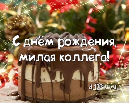 Скачать рождественскую картинку на день рождения коллеге (поздравление d.123ot.ru)! Отправить в телеграм!