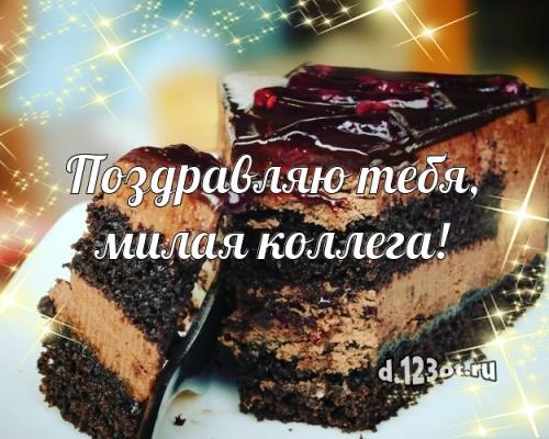Найти стильную картинку с днём рождения коллеге (с сайта d.123ot.ru)! Для инстаграм!