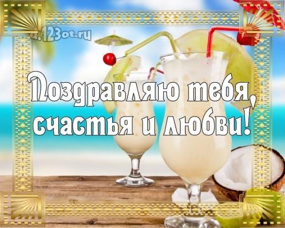 С днём рождения мужчине с сайта d.123ot.ru