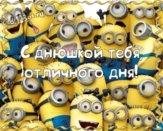 Скачать впечатляющую открытку на день рождения джентельмену, мужчине! Проза и стихи d.123ot.ru! Для инстаграма!
