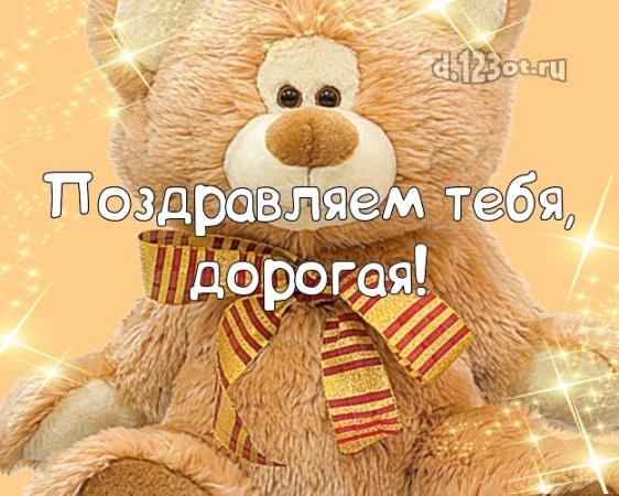 Скачать онлайн радушную открытку с днём рождения, супер-леди, подруга! Поздравление от d.123ot.ru! Для вк, ватсап, одноклассники!