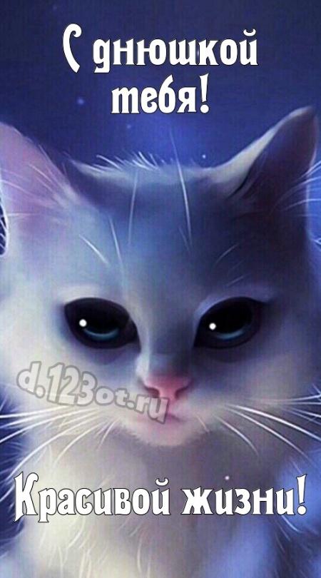 Найти рождественскую открытку с днём рождения, милая подруга! Поздравление с сайта d.123ot.ru! Поделиться в pinterest!