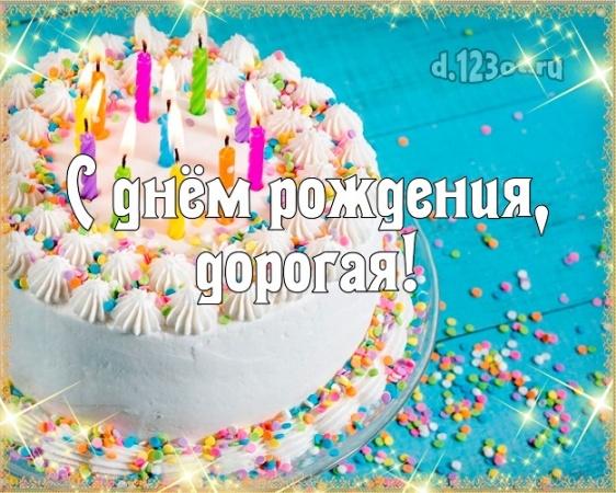 Скачать бесплатно видную картинку на день рождения лучшей подруге (поздравление d.123ot.ru)! Поделиться в вацап!