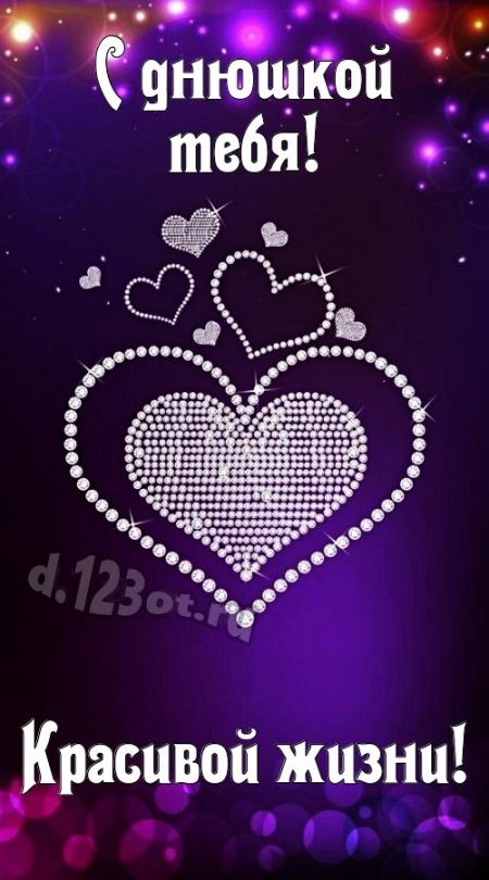 Скачать онлайн удивительную открытку с днём рождения, супер-леди, подруга! Поздравление от d.123ot.ru! Отправить в instagram!