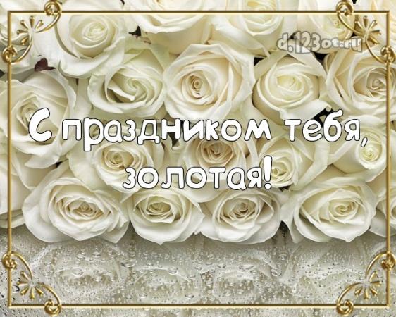 Скачать бесплатно обаятельную картинку на день рождения подружке, подруге! Проза и стихи d.123ot.ru! Переслать в viber!