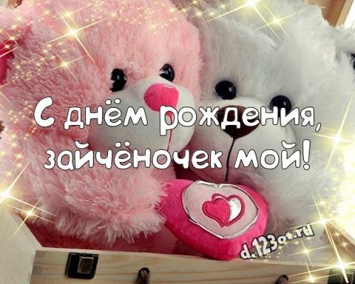 Скачать онлайн видную открытку на день рождения моему классному сыну (поздравление d.123ot.ru)! Отправить в телеграм!