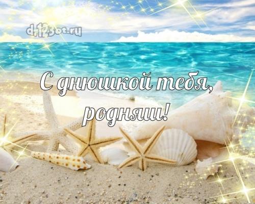 Найти чудодейственную открытку на день рождения для сына! Проза и стихи d.123ot.ru! Переслать в viber!