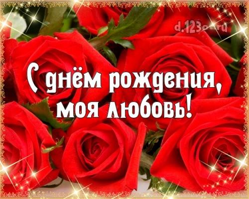 Найти сказочную картинку на день рождения женушке, любимой жене! Проза и стихи d.123ot.ru! Отправить по сети!