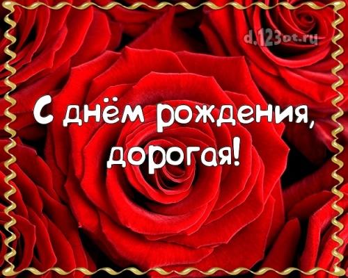 Скачать бесплатно неповторимую картинку на день рождения лучшей жене в мире (поздравление d.123ot.ru)! Отправить по сети!