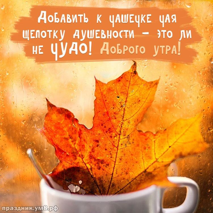 Скачать онлайн статную картинку на день чая (поздравление в прозе)! Сестричкам! Переслать в пинтерест!